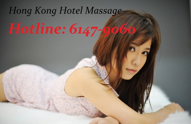 Hong kong massage girl